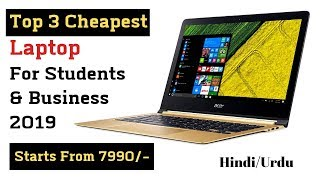 Top 3 Cheapest Laptop in India 2019 | Best Laptop Under 15000 and 10000 | Students | Business