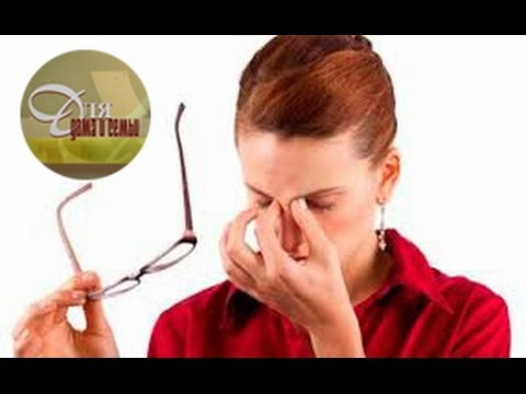 Методика восстановления зрения дальнозоркость