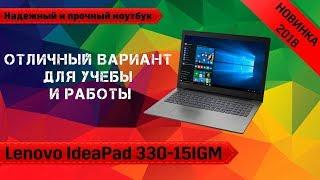 Ноутбук Lenovo IdeaPad 330-15IGM Midnight Blue (81D100HARA) от компании Cthp - видео 3