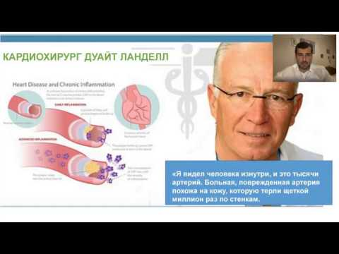 Низкоуглеводная диета аткинса при гипертонии