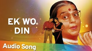 Ek Wo Din | Chachi 420 (1997) | Rekha Bhardwaj | Vishal Bhardwaj Hit Songs | Popular Hindi Song