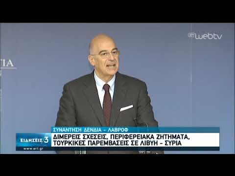 Στο επίκεντρο της διεθνούς διπλωματίας το Μόναχο-Επαφές Δένδια  | 14/02/2020 | ΕΡΤ