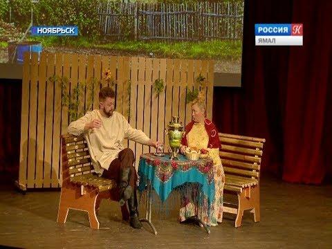 Открытый показ. Первые  премьеры «Ямальской рампы»