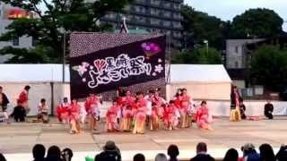 第7回黒崎よさこい祭り2015