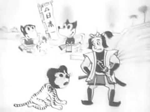 """""""Toybox Series 3: Picture Book 1936"""" (1934)"""