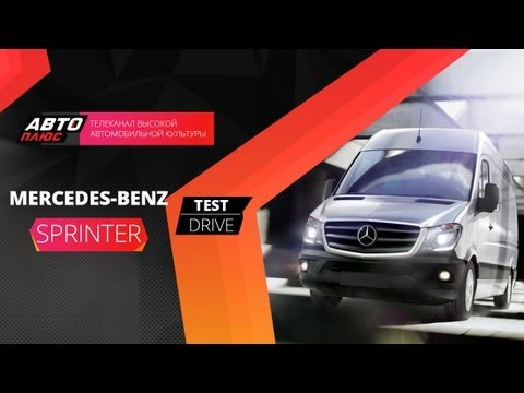 mercedes-benz sprinter видео