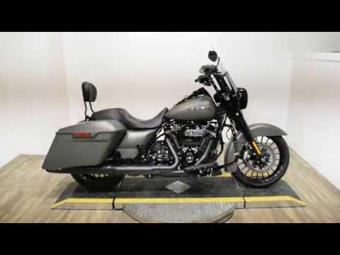 2018 Harley-Davidson Road King® Special in Wauconda, Illinois