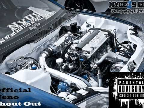 Official Neno - Shout out remake