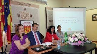 Интензивирање на инвестициите и можностите за бизнис заедницата во Крива Паланка