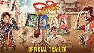 Khichik Trailer