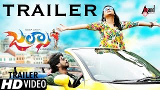Jalsa Official Trailer
