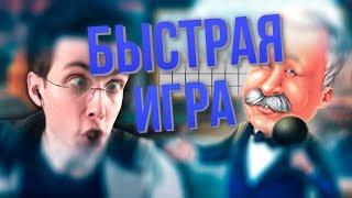 Хесус Играет в ПОЛЕ ЧУДЕС 2019 [Быстрая Игра]
