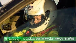 12 gadīgais drifta talants Nikolass Bertāns