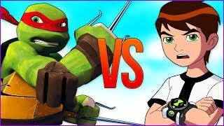 БЕН 10 VS ЧЕРЕПАШКИ НИНДЗЯ | СУПЕР РЭП БИТВЫ | Ben 10 тен ПРОТИВ TMNT Teenage Ninja Turtles мультик