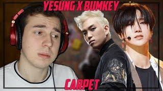 Music Critic Reacts to YESUNG x BUMKEY - CARPET
