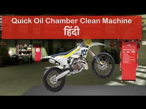 Oil Change & Engine Flushing Machine for Cars