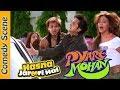 Vivek Oberoi Best Comedy Scene - Hasna Zaroori Hai - Pyare Mohan - Indian Comedy