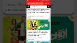 mlsbd - मुफ्त ऑनलाइन वीडियो