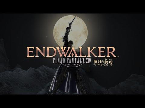 Benchmark Trailer de Final Fantasy XIV: Endwalker