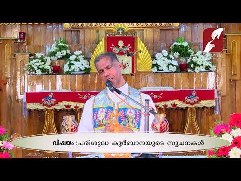 DIVYAKARUNYAGNI | EPI 136 | പരിശുദ്ധ കുർബാനയുടെ സൂചനകൾ | Fr.George Nuzhaithadam