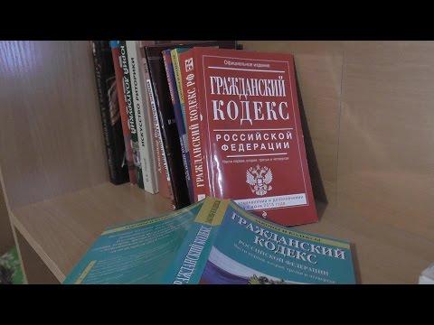 ГК РФ, Статья 70, Учредительный договор полного товарищества, Гражданский Кодекс Российской Федераци