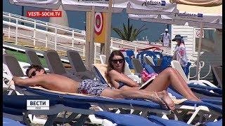 Туристы все чаще выбирают отдых в Адлерском районе Сочи