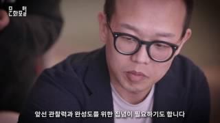 [직업 인터뷰] 그래픽 디자이너 편