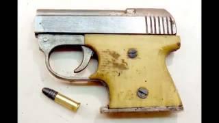 Самодельное оружие со всего мира.