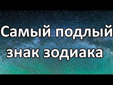Гороскоп на декабрь для козерога 2016