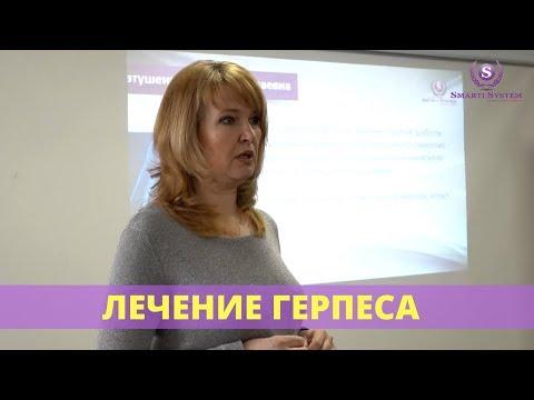Гепатит и клиника