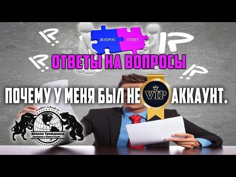 Стратегий для турбо опционов q opton видео