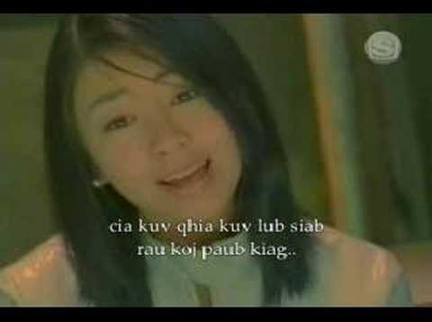 Hmong Music Video