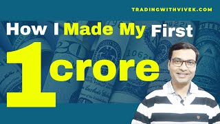 How I Earned My First 1 Crore | Saturday Evening With Vivek | How To Make Money In Stock Market