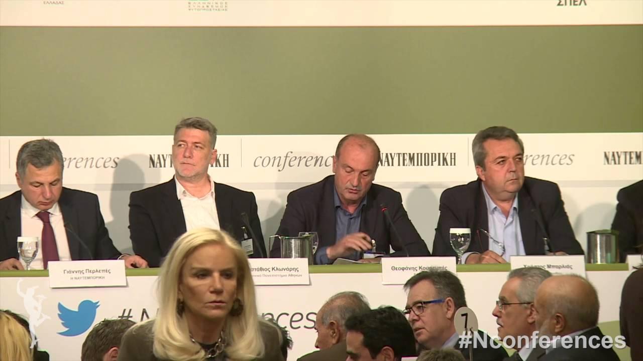 Θεοφάνης Κουρεμπές, Πρόεδρος, Οργανισμός Ελληνικών Γεωργικών Ασφαλίσεων (ΕΛ.Γ.Α.)