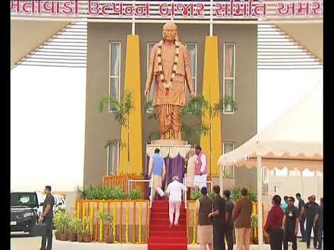 PM Modi inaugurates a new market yard of APMC in Amreli, Gujarat.