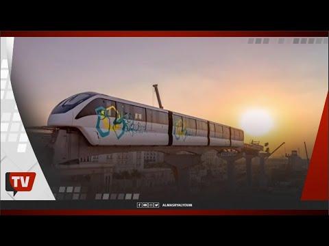أول قطار مونوريل على مسار شرق النيل داخل العاصمة الإدارية الجديدة