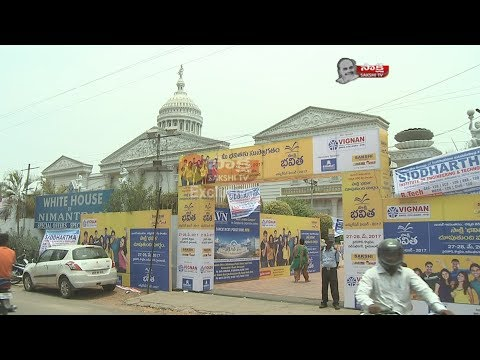 Sakshi Education Fair 2017 || Hyderabad