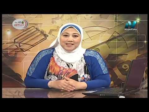 talb online طالب اون لاين لغة فرنسية الصف الأول الثانوي 2020 ترم أول الحلقة 3 - مراجعة عامة على الوحدة الأولى دروس قناة مصر التعليمية ( مدرسة على الهواء )