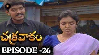 Episode 26 | Chakravakam Telugu Daily Serial