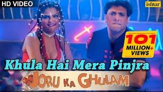 Khula Hai Mera Pinjra Full Song | Joru Ka Gulam | Govinda