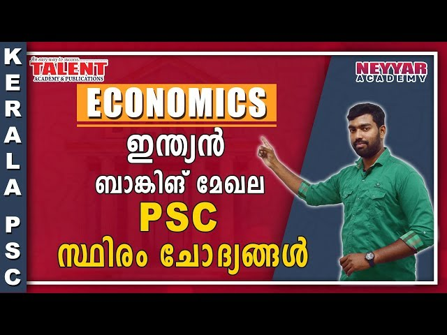 Important & Must Know Kerala PSC Questions on Indian Banking | Talent Academy