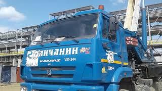 Автокран КС-65713-5(50 тонн) Галичанин на базе КамАЗ вездеход.