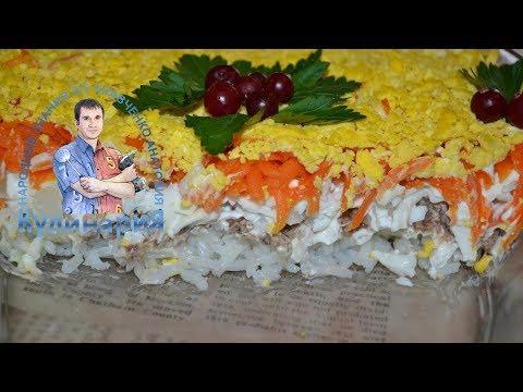 Салат мимоза слоями. Пошаговый рецепт с сардиной и рисом
