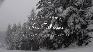 In Silence - Janet Suhh (자넷서) [Lyrics]