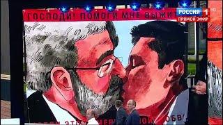 """Под Радой вывесили плакат """"смертельного поцелуя"""" Зеленского с Коломойским. 60 минут от 24.04.19"""
