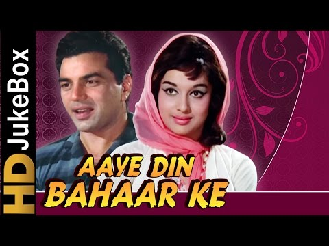 Aaye Din Bahar Ke (1966)