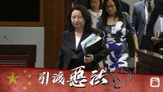 《石濤聚焦》「習近平不鬆口 百萬港人不退縮 香港親黨勢力被迫自保出賣」律政司長鄭若驊被建制派出賣 《公安條例》-支持港警暴力 被通過檢討 消費總工會出賣會員支持送中 遭會員痛擊