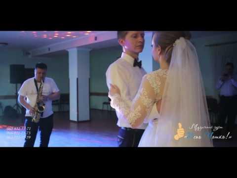 """Гурт """"Всьо Чотко!"""", відео 14"""