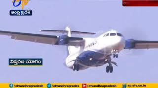 Rajahmundry Airport Runway Expansion Works Speed Up By Govt
