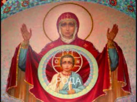 Молитва за замужество православие